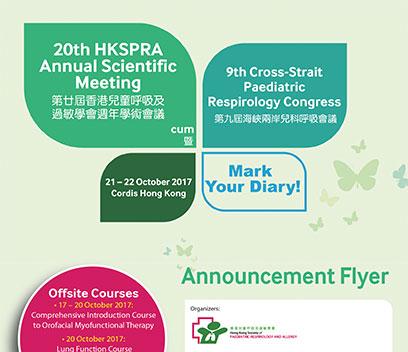 20th HKSPRA